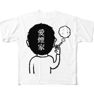 愛煙家 Full graphic T-shirts