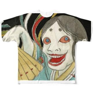 時実月夜様作「青女房」 Full graphic T-shirts