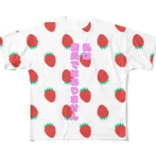 私は店員ではありません Full graphic T-shirts