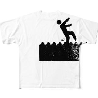 足を取られて フルグラフィックTシャツ