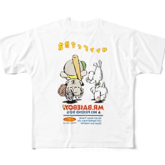 MR. BASEBOY! Full graphic T-shirts