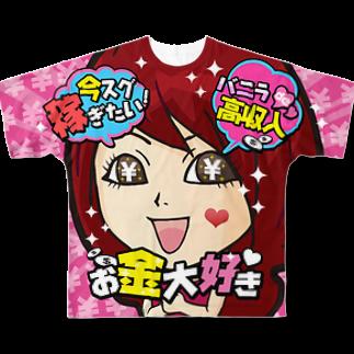 バニラde高収入ショップ[SUZURI店]のFULL♥VANILLAフルグラフィックTシャツ
