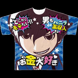 バニラde高収入ショップ[SUZURI店]のFULL♥VANILLA(バニ男) Full graphic T-shirts