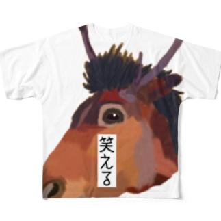 しかうまさん フルグラフィックTシャツ