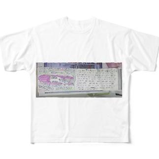 絵日記 Full graphic T-shirts