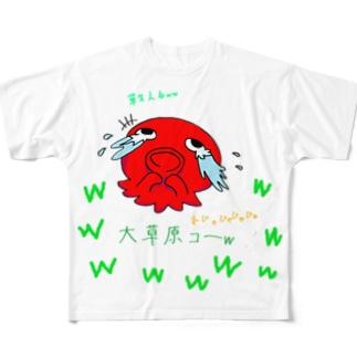 大草原のタコ フルグラフィックTシャツ