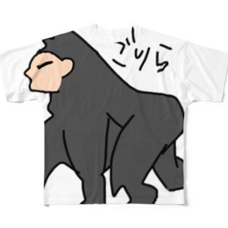よこがおごりら2 フルグラフィックTシャツ
