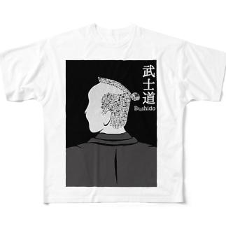 武士道 Full graphic T-shirts