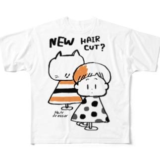 (わーくわくシリーズ)hair dresserさん(orange) フルグラフィックTシャツ