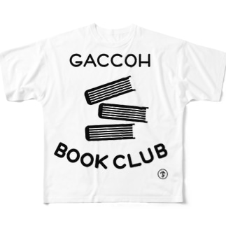 GACCOH BOOK CLUB オリジナルグッズ Full graphic T-shirts