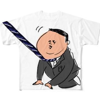 出勤イヤイヤおじさん Full graphic T-shirts