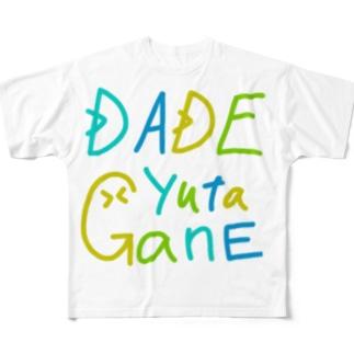 だでゆうたがね・夏っぽカラー Full graphic T-shirts