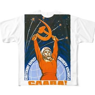 プロパガンダ Full graphic T-shirts