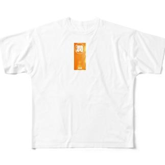 潤  JUN Full graphic T-shirts