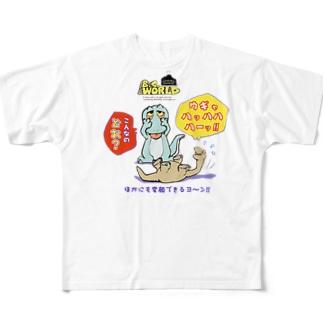 B.C.WORLD フルグラフィックTシャツ