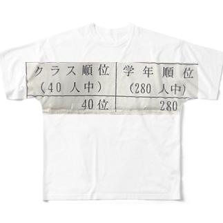 現実 Full graphic T-shirts