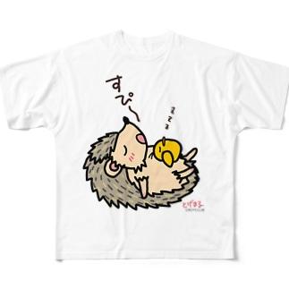 お昼寝とげ&ぴよ フルグラフィックTシャツ