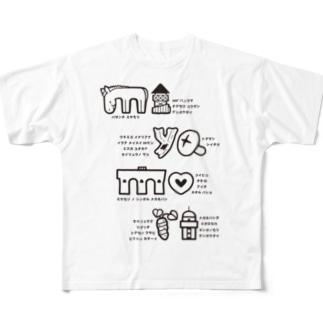 みやもり Full graphic T-shirts