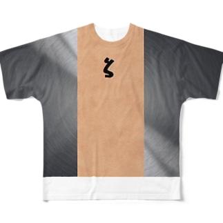 ハイグレード アダルト Full graphic T-shirts
