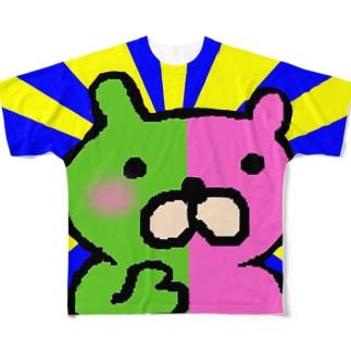 ri uで盛り上げ隊シリーズ Full graphic T-shirts