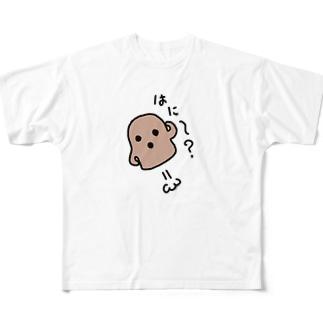 はにわのハニー君 Full graphic T-shirts