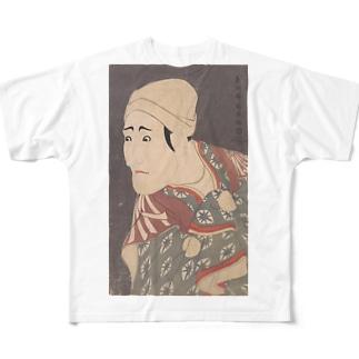 東洲斎写楽 八代目守田勘弥の鴬の次郎作 Full graphic T-shirts