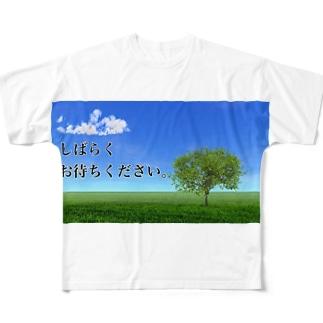 しばらくお待ち下さい Full graphic T-shirts