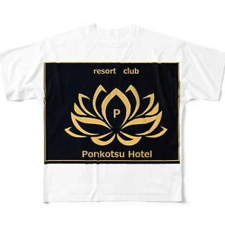 ポンコツホテル  フルグラフィックTシャツ