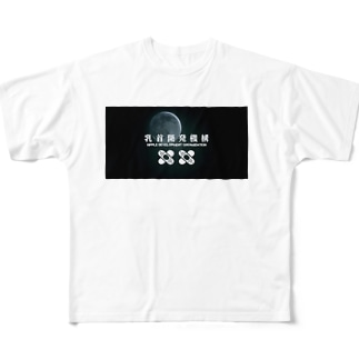 乳首開発機構 Full graphic T-shirts