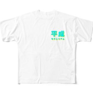 平成モラトリアム Tシャツ Full graphic T-shirts