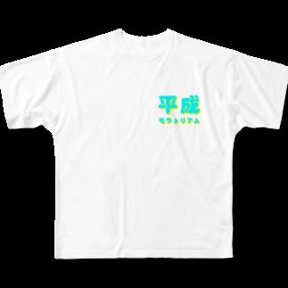 smithの平成モラトリアム Tシャツ Full graphic T-shirts