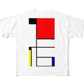 はいはい フルグラフィックTシャツ