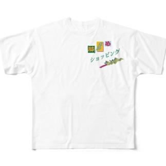膝舐め・ショッピングセンター フルグラフィックTシャツ