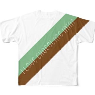チョコミントライン Full graphic T-shirts