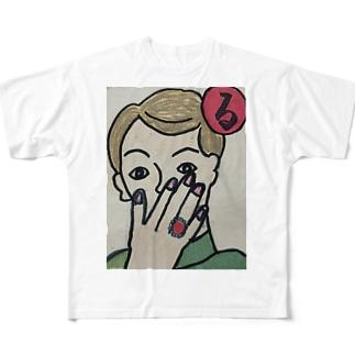 〜る〜 ルビーの指輪きれいだな フルグラフィックTシャツ
