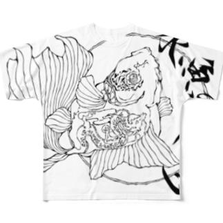 水魚の交わり Full graphic T-shirts