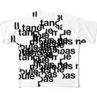 たゆたえど沈まず Full graphic T-shirts
