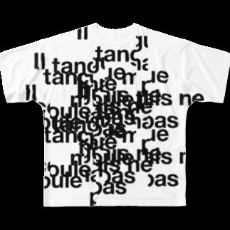 TATEYAMAのたゆたえど沈まず Full graphic T-shirts