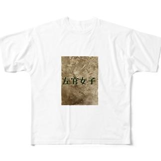 左官女子 Full graphic T-shirts