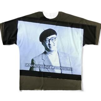 テヅカオサム Full graphic T-shirts