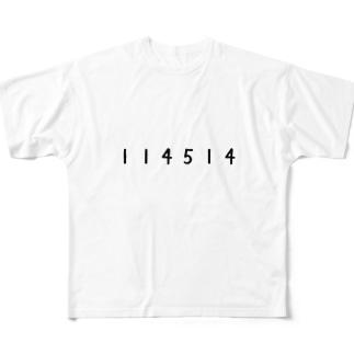 野獣先輩の御言葉(114514) Full graphic T-shirts