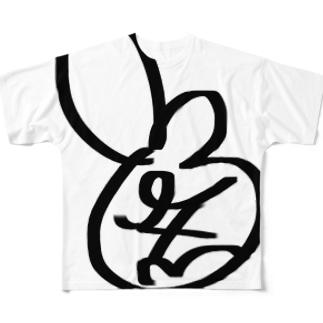 激ダサこまったうさぎ Full graphic T-shirts