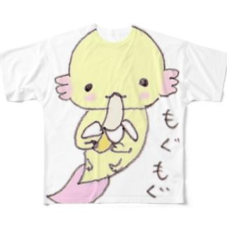 バナナとウーパールーパー フルグラフィックTシャツ