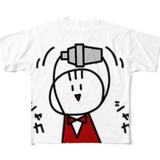 MaRu×2 バーテンダー(カクテルシェイカー) Full graphic T-shirts