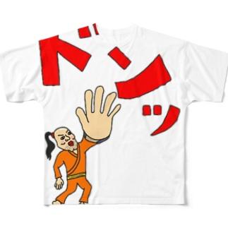 辮髪男子 Full graphic T-shirts