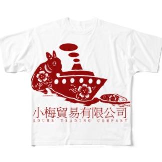 赤い小梅うさぎ 貿易有限公司 フルグラフィックTシャツ