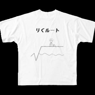 piorのりくルート(モノクロ) Full graphic T-shirts