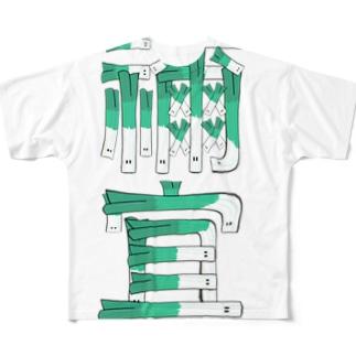 ネギ禰宜 Full graphic T-shirts