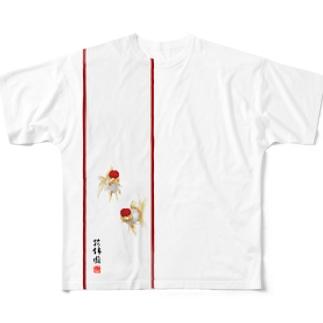 【金魚】 丹頂~朱漆~ Full graphic T-shirts