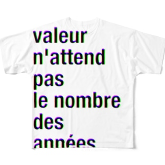 La valeur n'attend pas le nombre des années Full graphic T-shirts